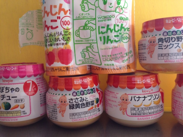 various baby food options available